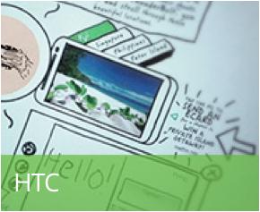portfolio-htc